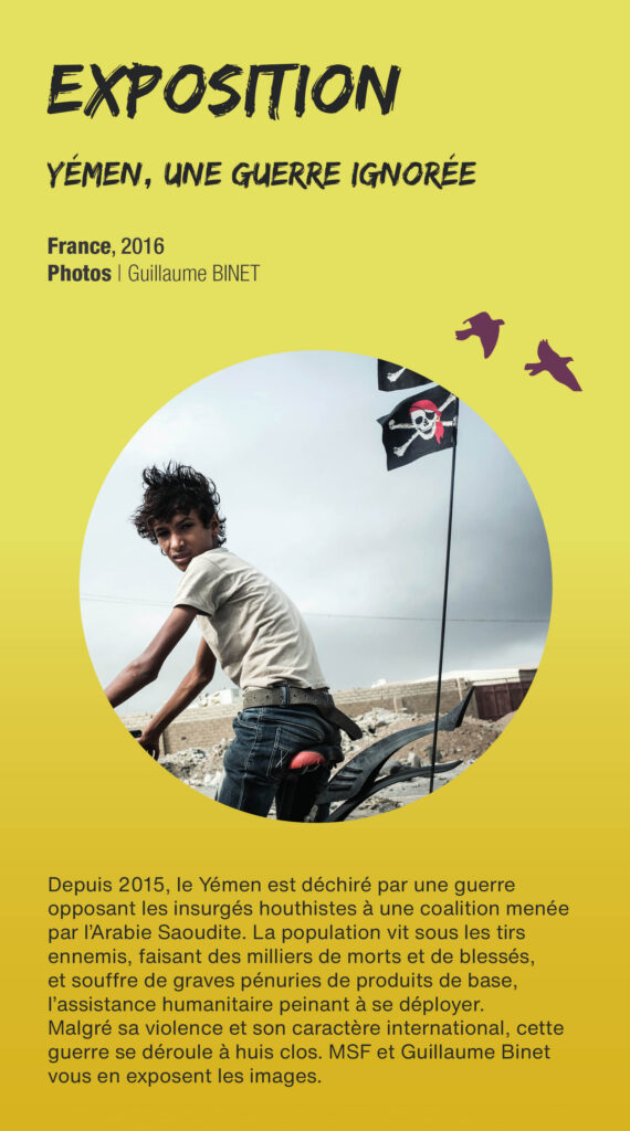 Exposition Guillaume Binet - MSF